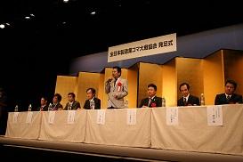つながれ、コトをつくれ!――進化する「全日本製造業コマ大戦」