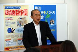 「売れるものづくり」をどう実現するのか―「横浜売れるモノづくり研究会」の取り組み