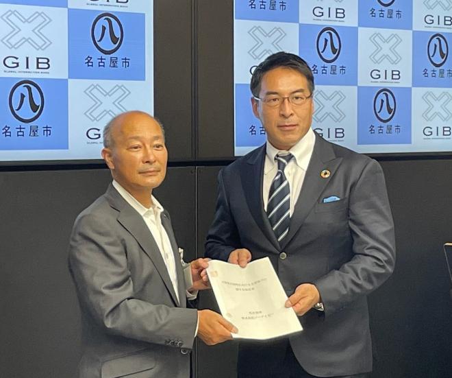 名古屋市と 「大規模災害時における支援協力に関する協定」を締結