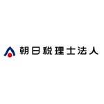 平成31年度における移転価格税制の改正