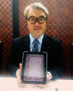 代表取締役会長 上田輝彦