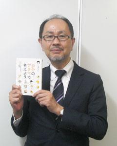 代表取締役 岩井 徹朗