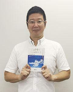 理事長 坂本 憲彦