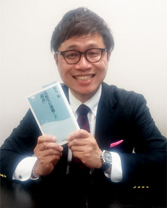 代表税理士 前田 興二