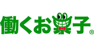 20120514-働くお菓子.jpg