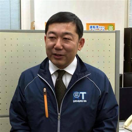 ハーツ社長・山口裕詮さん