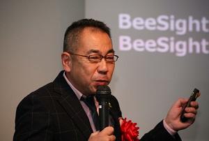 エイコム 代表取締役 飯塚 吉純氏