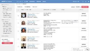 サイトで日本で就職したい外国人のPR動画を無料閲覧できる