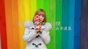 絵解き:若い世代のインフルエンサーが動画で日本を紹介する