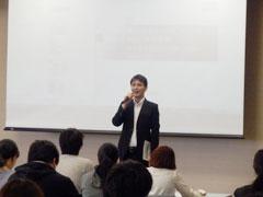 西武信用金庫 法人推進部 山崎副部長(開会の挨拶)