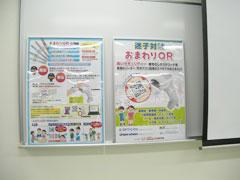 昨年、埼玉大学の学生が考案し商品化された「おまわりQR」をパネルで紹介