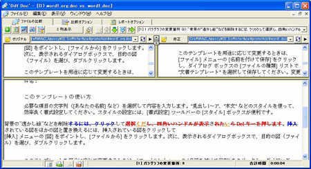 excel 起動 pdf ファイル