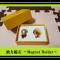 強力磁石のスマートフォン マグネットホルダー