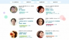 一般社団法人日本グローバル演劇教育協会が社会起業塾のメンバーに選ばれる