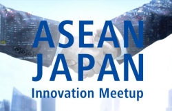 4/7開催の ASEAN - Japan Innovation Meetupに出展します!