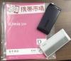 """SIMの設定サポートを手厚く """"格安ガラケー""""スターターキット3980円で販売"""
