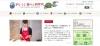 昭和VS平成の夕食で話題の「キッチン白書2019」。今の時代にピッタリな夕食レシピをWEB公開