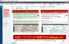 高精度 OCRソフトの ABBYY FineReader 15 の販売を開始