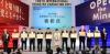 東京都主催 世界発信コンペティション2019 特別賞受賞