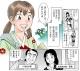 ものづくり漫画のパイオニア「ナッちゃん」が復活――日本の製造業へのメッセージ【後編】