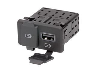 USB充電モジュール