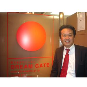 日本に起業文化を確立する