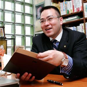 「はたらく幸せは、地域の元気 日本の元気」をコンセプトに、つながり力の高い人財づくりを提唱
